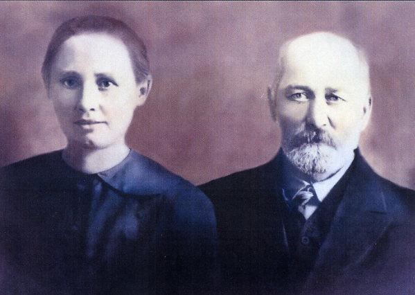 Philip & Maria Gebhardt Place Name: Melville, SK