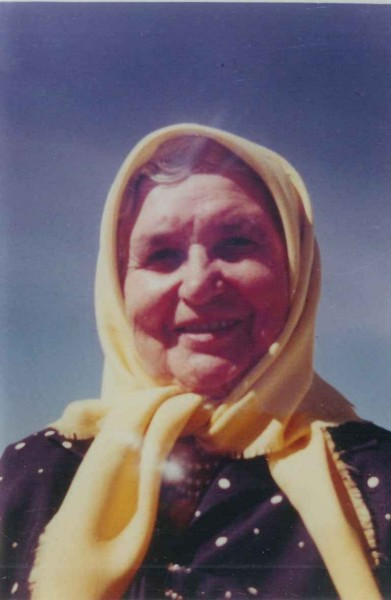 Maria Cherney Year: 1970